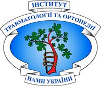 Клініка реабілітації Інституту травматології та ортопедії НАМН України