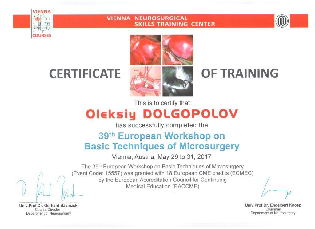 39-й Європейський семінар з основних методів мікрохірургії та реваскуляризації - диплом учасника