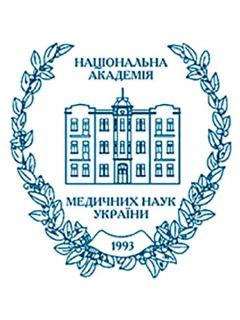National Academy of Medical Sciences of Ukraine