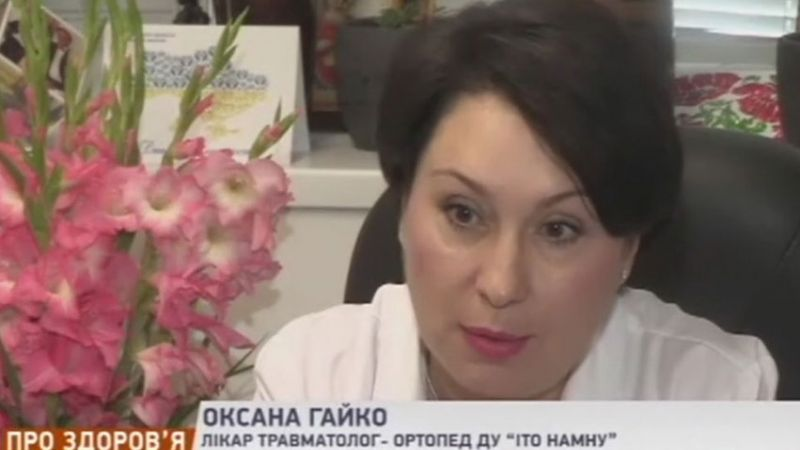 On September 8, 2018 the Ukrainian TV channel Espresso broadcasted a show «On the Health»