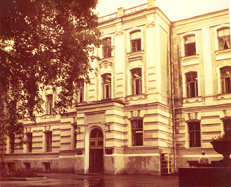 Building of the Institute at 7 Grushevskyi Street (1920th)