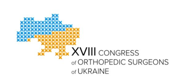 XVIІІ Congress of Orthopedic Surgeons of Ukraine