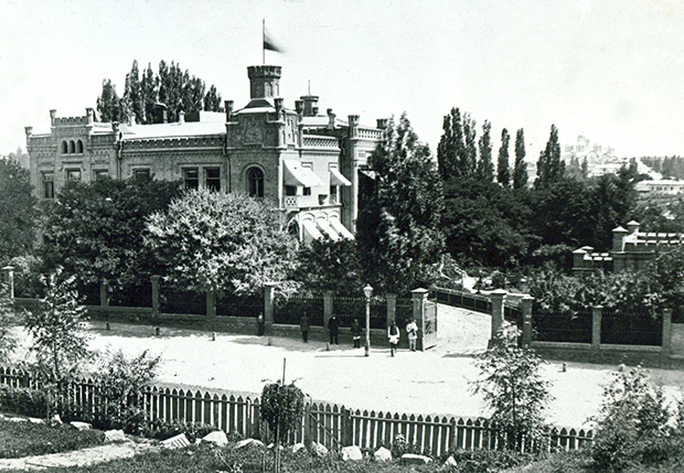 General appearance of the mansion, built at the beginning of 20th Century, occupied by the Institute since 1952.